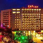 Φωτογραφία: Xiamen Miramar Hotel