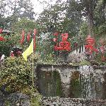 Photo of Hailuogou No.2 Camp Hot Spring Resort