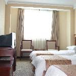 Hanghui Hotel Foto