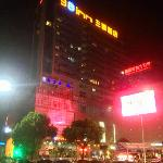 Photo of 3B Inn Xiaoshan Henglong