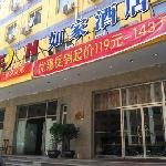 Home Inn Shijiazhuang Weiming South Main Street Qiaoxi Local Council