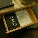 抽屉里的圣经