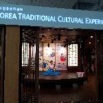 Incheon Airport Cultureport