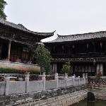 Zhangjia Park