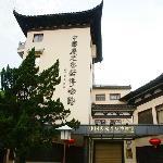 Xianggu City