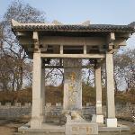 Chiyouzhong