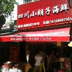 SiChuan XiaoHu Zi Seafood JiaGong