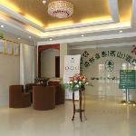 GreenTree Inn Beijing Yanshan Shihua