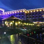 Ying Hotel Dongtai