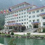 Baquanxia Hotel