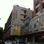 Kaixuanlong Hotel Guangzhou Huayue