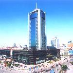 Weifang International Financial Tower Foto
