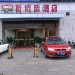 Photo of Smile Hotel