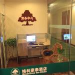 GreenTree Inn Gansu Tianshui Lantian City Square Express Hotel