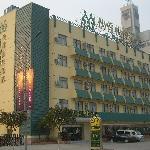 Huoban Express Hotel