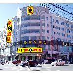 Super 8 Hohhot Hailar Street