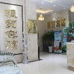 Liangmao Hotel