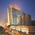 Photo of Huatian Hotel