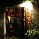 Photo of Mango House
