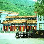 포산 호텔 - 우타이산