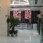 Milanhua Hotel