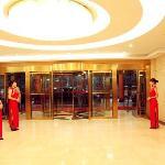 Photo of Qufu Ying Hotel