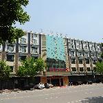 Hengdian Xingdu Holiday Hotel