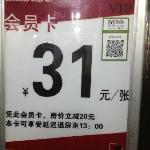 Photo of Manzhouli Jiayi Hotel