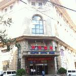 Фотография Qulasi Hotel