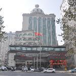 Victoria International Hotel