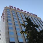 Huandao Boya Hotel Foto