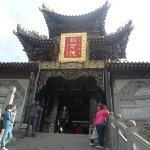 寺庙里面的祖师院