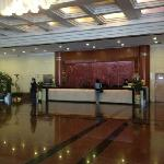 Photo de Xiamen Plaza Hotel