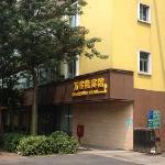 Wankelong Hotel