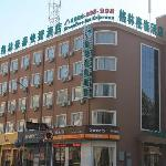 ‪GreenTree Inn Zhengzhou Shangjie District Xuchang Road Express Hotel‬