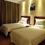 GreenTree Inn Zhoukou Wenming Road Business Hotel