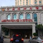 Baohong Hotel Annex