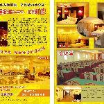 Photo of Jiahe Hotel (Helong Road)