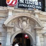 南京路步行街店
