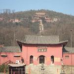 Xiaojiuhua Scenic