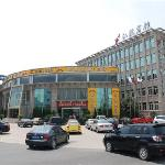 Photo of Hong Ying Hotel