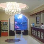 GreenTree Inn Jiamusi Railway Station