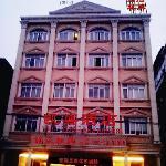 Kaisheng Business Hotel
