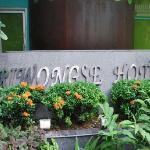 Foto de Suriwongse Hotel