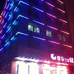 City 118 Hotel Haikou Zhongshan Road
