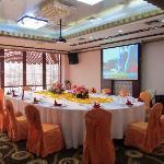 Photo of Meihu Hotel