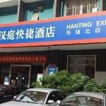 Hanting Express Hotel (Shenzhen Huaqiang North) Foto