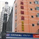 Foto de Hanting Express Shenzhen Wanxiang City