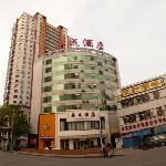 Foto de Huacheng Hotel