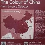 来自中国的收藏品说明